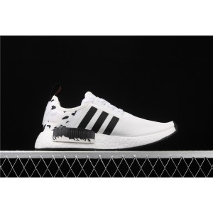 Women Adidas NMD Real Boost R1 FW7570 Cream Black Shoes